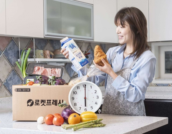 Coupang launches same-day delivery for fresh groceries