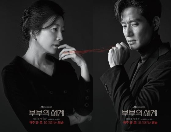 Novice TV directors dazzle S. Korean entertainment scene
