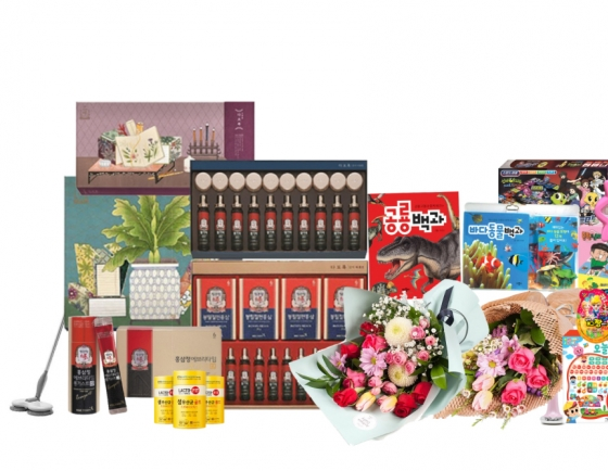 Retailers roll out Family Month promotions