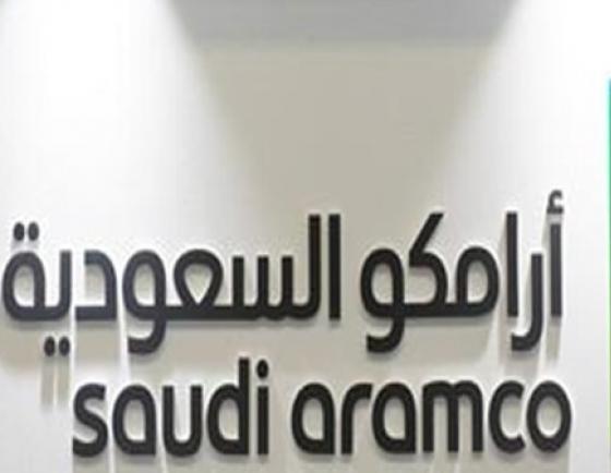 Saudi Aramco Q1 profits of $16b as virus impacts earnings