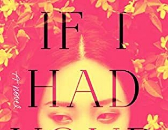 'If I Had Your Face' depicts Korean women as more than cliched heroines