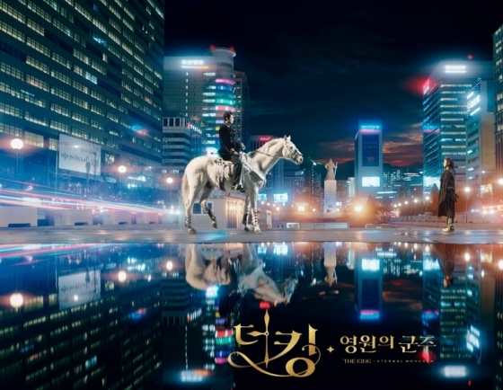 Star screenwriter struggling with lower-than-expected popularity of 'The King'
