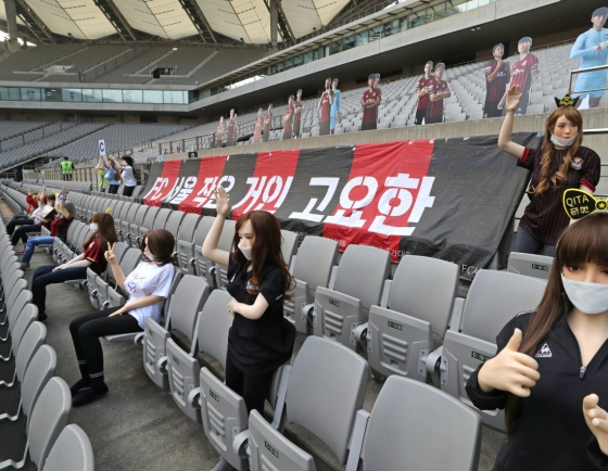 Football fiasco: FC Seoul accused of placing sex dolls in home stands