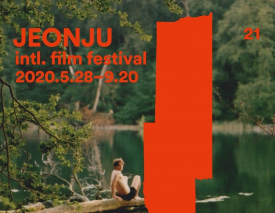 Jeonju film fest announces 8 films in international competition