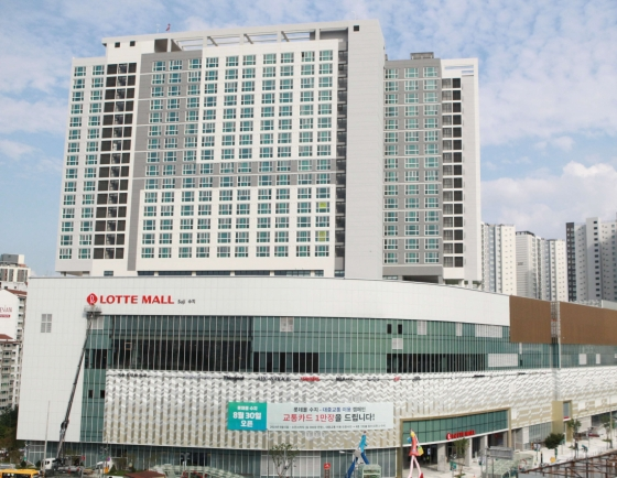 W550b Lotte Mart properties deal in legal dispute