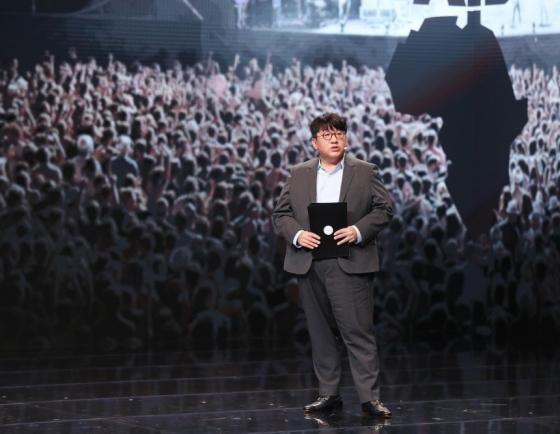 BTS producer Bang Si-hyuk named executive producer of K-pop reality TV