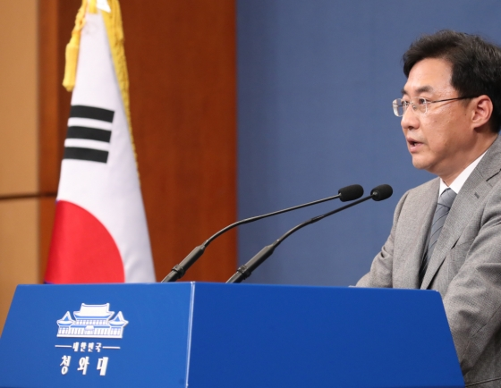 S. Korea to include green projects in 'New Deal' plan