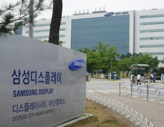Samsung Display temporarily suspends construction at Asan complex