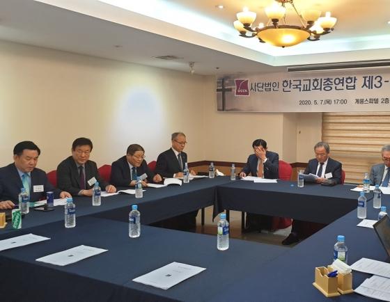 May 31 declared 'Korean Church Worship Restoration Day'