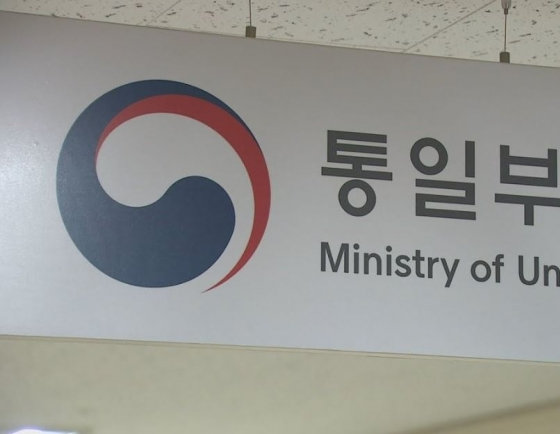 Seoul reiterates 'May 24' sanctions no longer barrier to inter-Korean cooperation