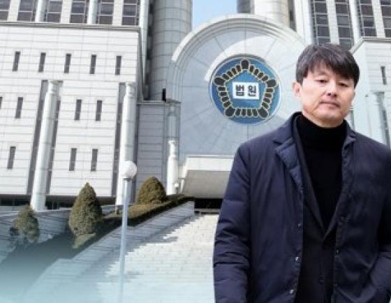 Ex-Busan vice mayor gets suspended jail sentence in bribery case