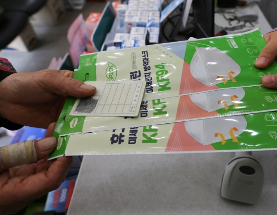 S. Korea to give 370,000 masks to Koreans adopted overseas