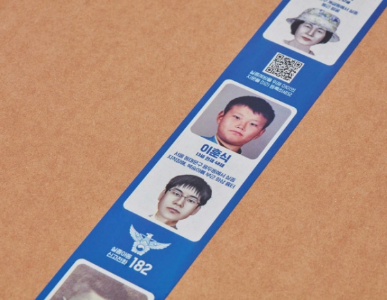 Korea Post introduces parcel tape with missing children info