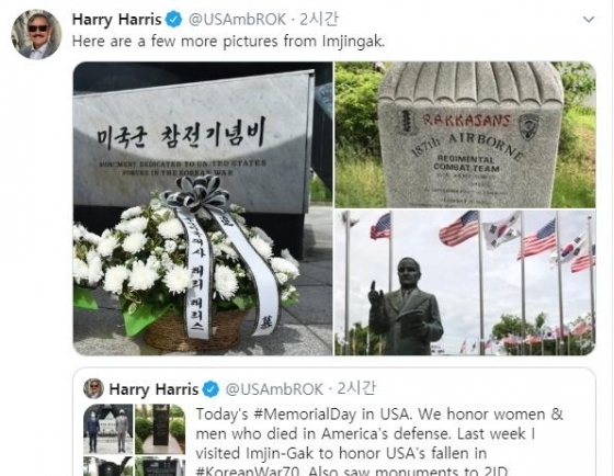 US amb. visits site near inter-Korean border to honor fallen American soldiers in Korean War