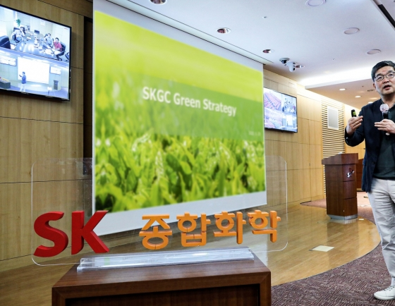 SK Global Chemical to make 70% of products 'green' by 2025