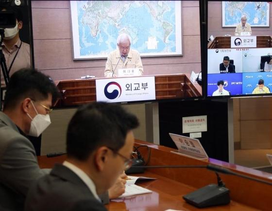 S. Korea to host online seminar on virus responses for S. American countries