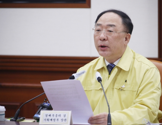 S. Korea to set aside W500b in guarantee fund program for auto parts firms