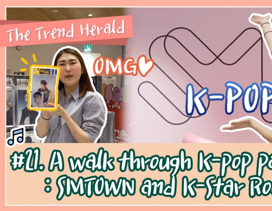 [Video] A walk through K-pop paradise: SMTown and K-Star Road