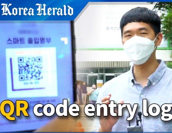 [Video] S. Korea introduces QR entry log system