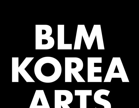 Korean artists express support for BLM Korea Arts