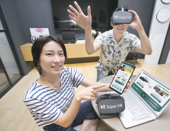 [Photo News]  Subscribe to VR life