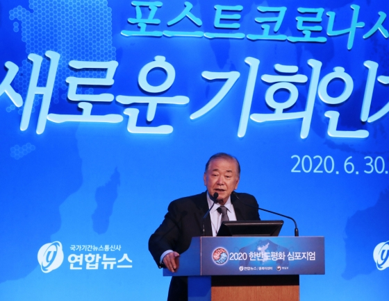 Moon's adviser urges NK to explain demolition of Kaesong liaison office