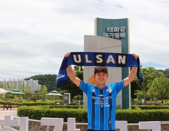 K League's Ulsan acquire veteran fullback Hong Chul