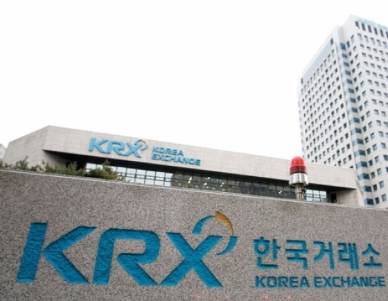 [Exclusive] S. Korea's drive to develop pan-Asia stock index ends in failure