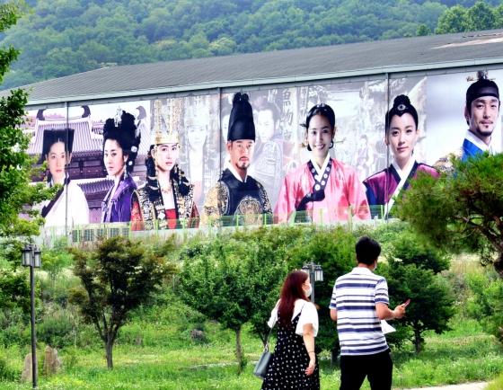 [Eye Plus] Daejanggeum Park, birthplace of K-drama