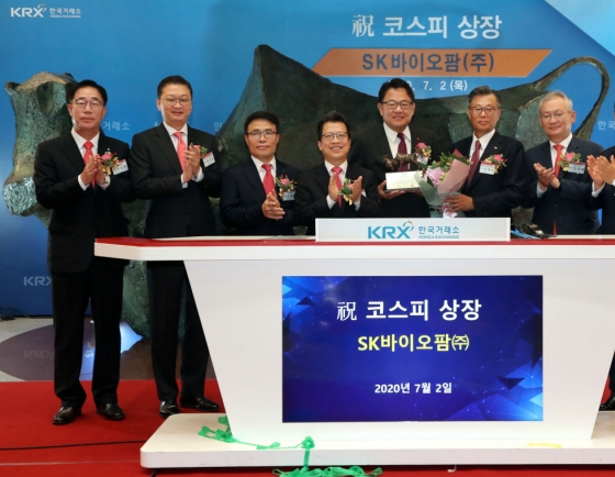 As largest IPO of year, SK Biopharmaceuticals makes strong market debut