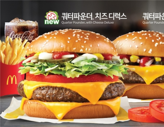 McDonald's Korea rolls out Quarter Pounder with Cheese Deluxe