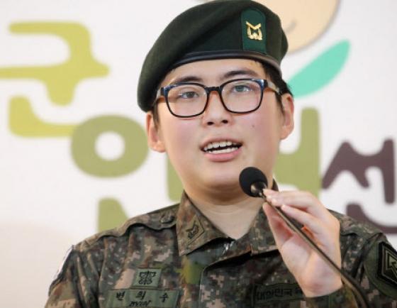 [Newsmaker] Forcible discharge of transgender sergeant justifiable: military