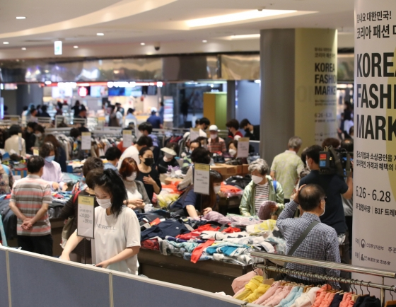 S. Korean economy tipped to contract this year, but positive growth still possible: report
