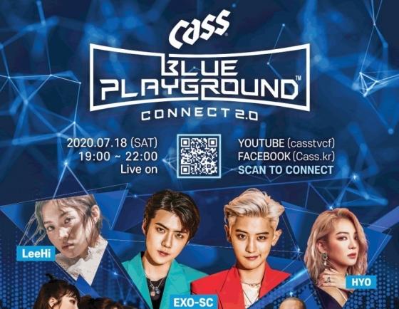 """OB unveils lineup for """"2020 CASS Blue Playground"""" livestream concert"""