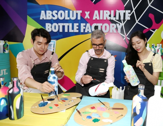 [Photo News] Absolut's project for a breathing city