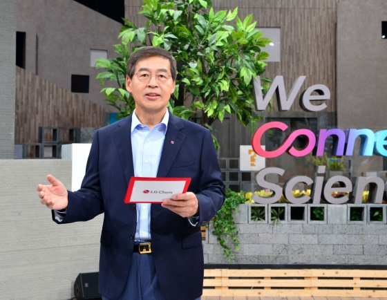 LG Chem vows zero net carbon emissions increase by 2050