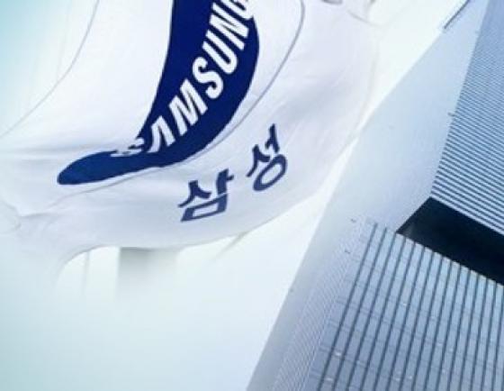Samsung preannounces Q2 earnings surprise amid COVID-19