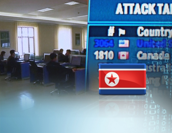 NK-associated hackers steal credit card information from online US retail stores: security firm