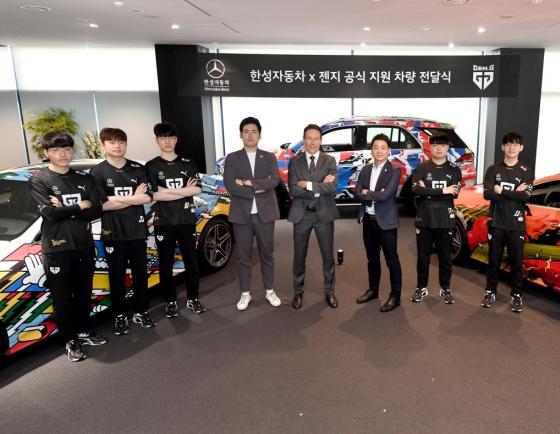 Han Sung Motor presents graffitied Mercedes-Benz to Gen.G Esports