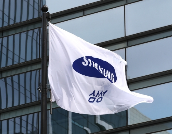 Samsung to support 12 research projects for future science tech