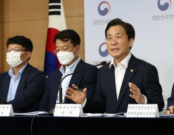 S. Korea rolls out midterm plan to nurture materials, parts industries