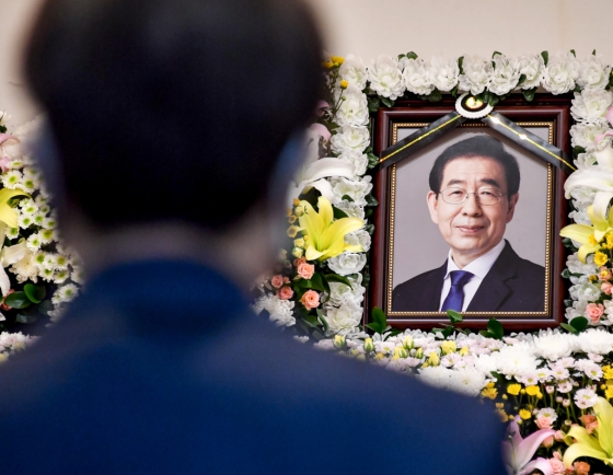 [Newsmaker] Seoul mayor's death highlights Korea's suicide problem