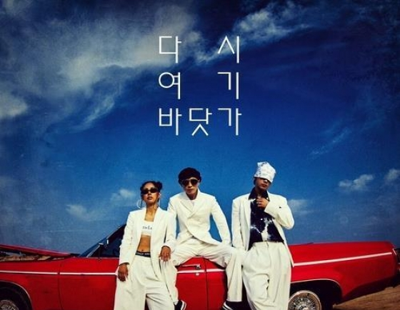 No joke: Reality TV K-pop act rocks music scene while raising questions of fairness