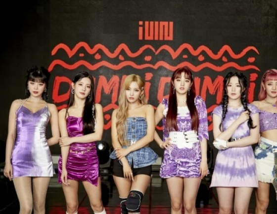 K-pop act (G)I-dle sings of summer, youthfulness in new single