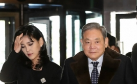 Hotel Shilla shares shine amid rumors of Samsung heiress' rise