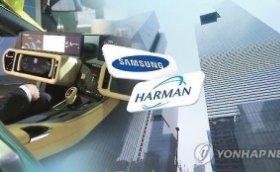 Lee's arrest puts Samsung's Harman deal in question