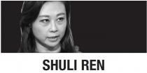 [Shuli Ren] China has a dirty little stimulus secret