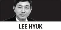 [Lee Hyuk] In celebration of 30th anniversary of ASEAN-Korea relations