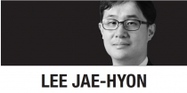 [Lee Jae-hyon] Indonesia, a central pillar of Korea's New Southern Policy