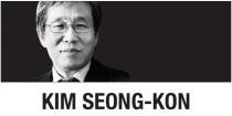 [Kim Seong-kon] Apologies for denture-chattering bugs